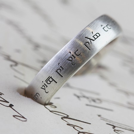 Secret Message Elvish Ring