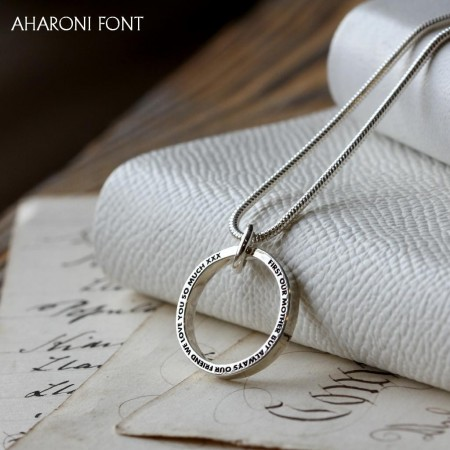 Personalised HALO Ring Necklace